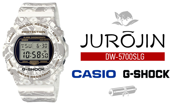 Casio G-Shock DW-5700SLG-7- Jurōjin As one Historical Watch to Have