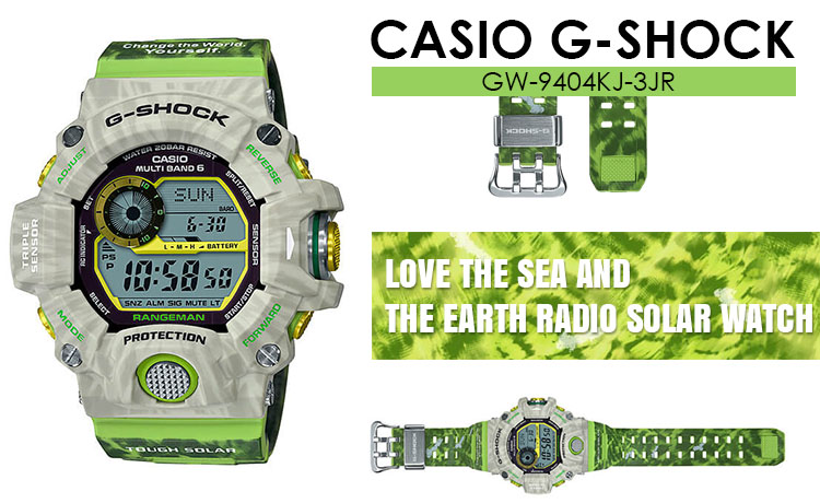 CASIO G-Shock GW-9404KJ-3JR Love The SEA and The Earth Radio Solar Watch