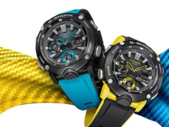G-Shock GA-2000: Sleek Analog-Digital Watch to Impress