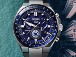 Seiko Astron GPS Solar Executive Sports Series Review